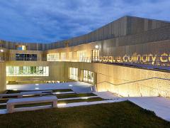 Basque Culinary Center.