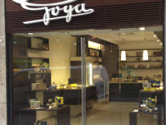 Confituras Goya en Logroño.